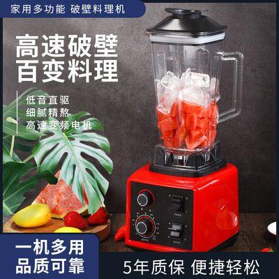 57315/破壁机家用新款全自动迷你小型料理机多功能小容量自动清洗沙冰机