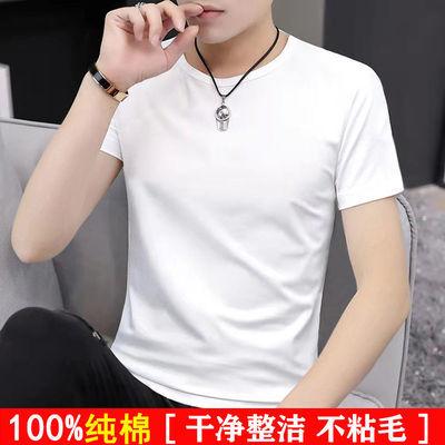 38933/纯棉短袖t恤男士夏季新品2021新款潮流半袖男装白色体恤衫百搭棉t