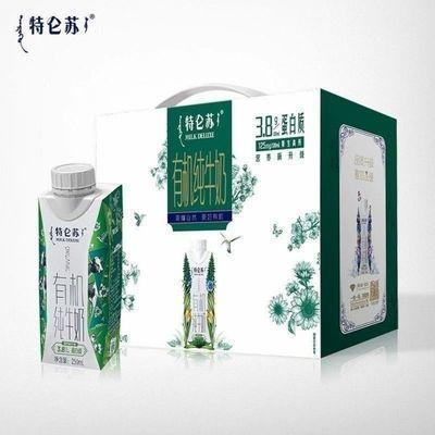 【特价促销】最新日期特仑苏梦幻盖系列牛奶250gX10包