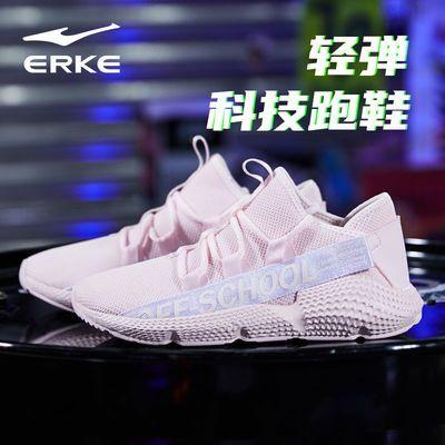 鴻星爾克2021跑步鞋新款透氣軟底慢跑鞋百搭時尚運動緩震休閑女鞋