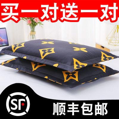40151/加大枕头外套磨毛枕头套单人枕套一对装不掉色斜纹枕芯套枕头套罩