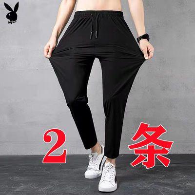 39949/花花公子夏季冰丝薄款弹力男士休闲裤宽松直筒束脚运动九分速干裤