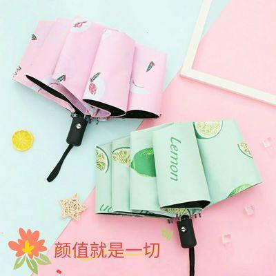 39657/ins新款时尚晴雨遮阳黑胶伞创意防紫外线雨伞男女自动太阳伞