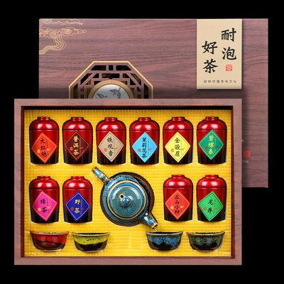 40155/赠茶具十大名茶金骏眉铁观音龙井正山小种大红袍绿茶红茶叶礼盒装