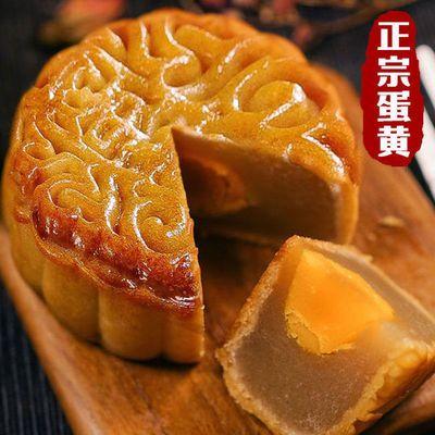 【买20送20】蛋黄月饼广式小月饼五仁豆沙小月饼糕点零食26g批发