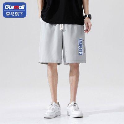 森马旗下GleMall短裤男夏季薄款学生潮流ins运动裤宽松五分休闲裤
