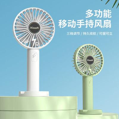 39511/usb小风扇迷你充电制冷静音宿舍床上手持大风力便携随身小电扇