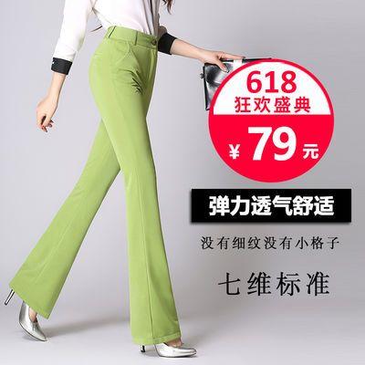39435/夏装新款六月绿色微喇叭女裤子加长西裤春弹力有裤耳五行旺财运