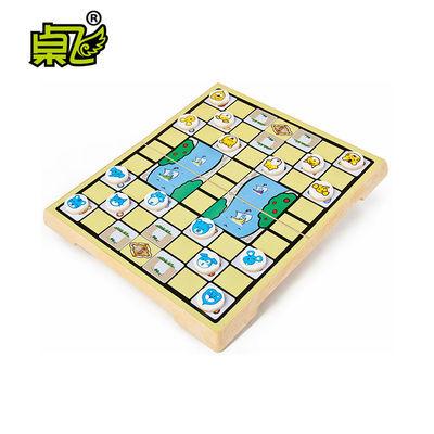 UB桌飞卡通Animal斗兽棋动物磁性折叠棋盘儿童游戏棋怀旧经典玩具