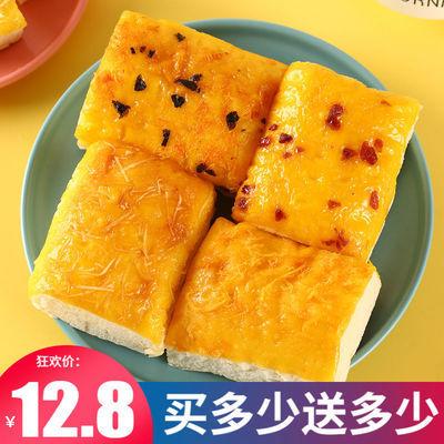 苏之冠面包早餐软面包整箱酱烧肉松手撕面包健康休闲好吃的零食