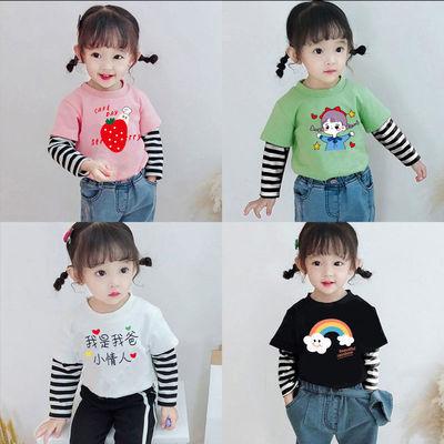 女童长袖t恤儿童上衣新款秋冬季洋气男女宝宝中小童假两件打底衫