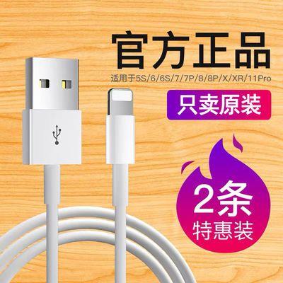 63780/苹果快充数据线6/7/8plus/x/xr加长iPhone手机iPad充电线