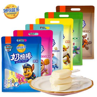 【拍2包装加赠2支】妙可蓝多奶酪棒儿童高钙零食芝士棒棒500gX2袋