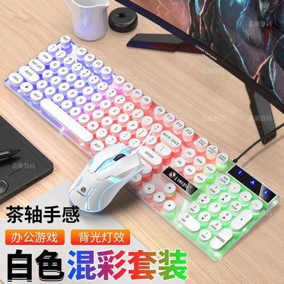 46802/朋克电竞机械手感键盘鼠标套装发光有线游戏台式笔记本USB通用