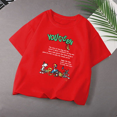 男童短袖t恤纯棉上衣2021年夏季新款中大童儿童宝宝童装体恤 夏装