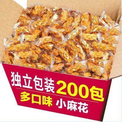 【整箱4.9】多口味小麻花香酥脆便宜好吃的休闲零食小吃整箱批发