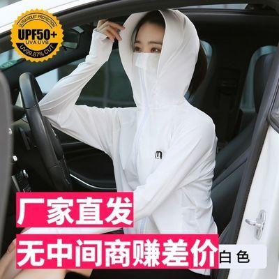 58788/批发日本网红兔子冰丝防晒衣女薄外套2021新款百搭连帽透气骑车