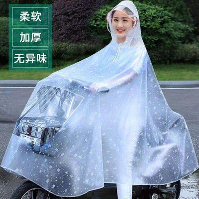 56784/雨衣摩托车电动车雨衣成人单人电瓶车户外骑行加大加厚男女士雨披
