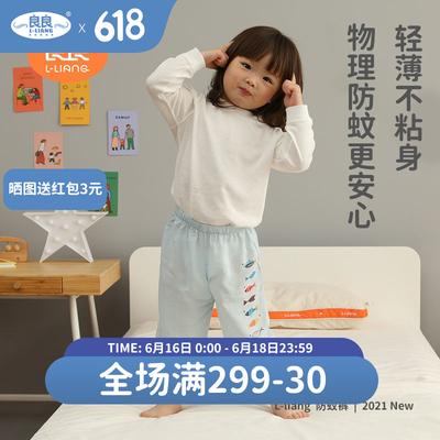 良良男女童防蚊裤薄款裤子夏季2021新款儿童灯笼裤长裤宝宝潮洋气