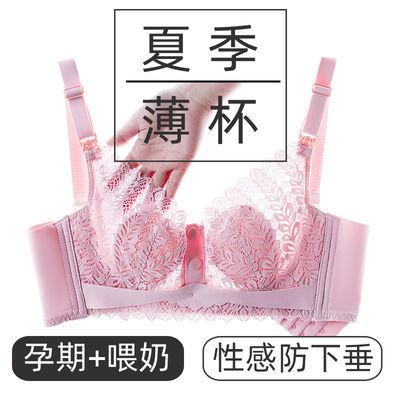 40025/哺乳内衣夏季透气薄款防下垂孕妇内衣夏天穿薄的喂奶母乳文胸性感