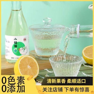 小桔猫低度甜酒晚安酒果味微醺5.5°小瓶酒少女水果发酵高颜值