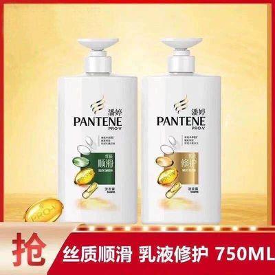 洗头发水丝质顺滑乳液修护控油去屑洗头膏头屑男女通用家庭装
