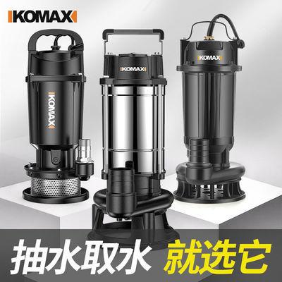 39926/科麦斯抽水泵家用潜水泵高扬程农用机污水切割泵小型喷灌泵清水泵