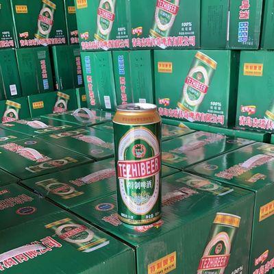 青岛特制啤酒5瓶500ml畅饮装11度小麦精酿啤酒包邮