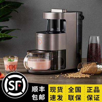 九阳破壁机静音家用y1新款免洗加热全自动y88多功能真空豆浆机