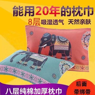 73058/固定绑带款(备注)2条装8层纱布枕巾纯棉加厚棉纱巾一对装枕头巾