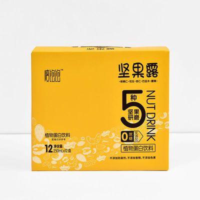 41438/坚果露坚果植物牛奶孕妇儿童学生营养早餐特价饮料