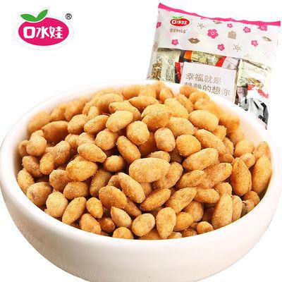 口水娃炒米瓜子仁散装坚果干果炒货干货零食豆类食品