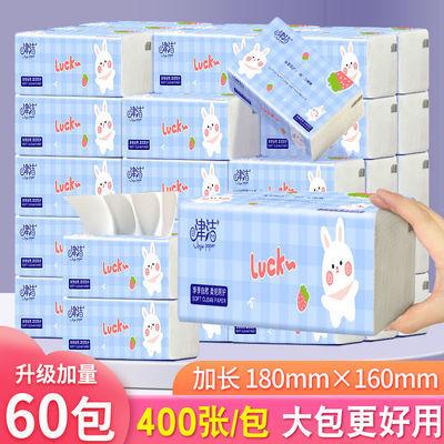 40139/【400张/包加量装】60大包纸巾抽纸卫生纸抽整箱家用实惠装餐巾纸