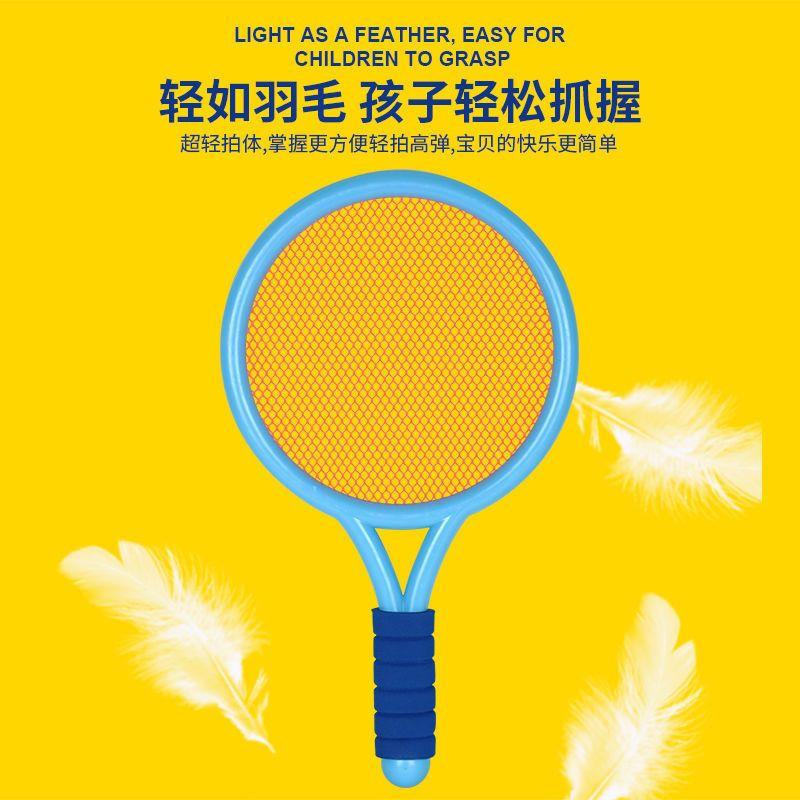 54253-初学者儿童羽毛球拍幼儿园双人运动男女孩网球套装亲子互动玩具36-详情图