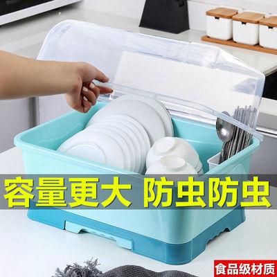 39962/厨房碗柜收纳家用大号沥水架餐具柜置物架塑料装碗箱碗碟架收纳盒