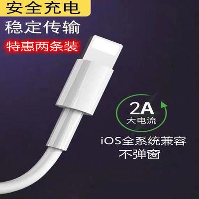 40788/原装苹果手机充电数据线快充线短线1米通用6/7/8/8P/X/Max/11/12