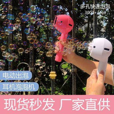 耳机泡泡机儿童玩具泡泡枪泡泡液手持电动全自动玩具ins天女散花