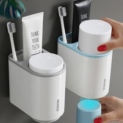 72535/简约漱口杯刷牙杯挂墙式家用洗漱杯套装牙刷收纳盒牙缸情侣牙刷杯