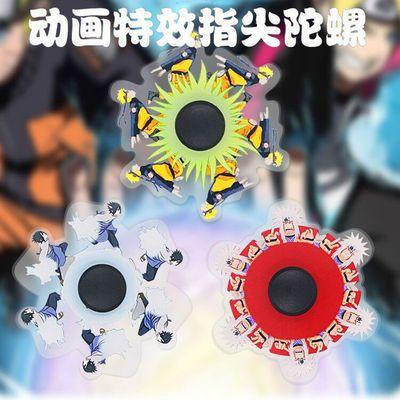 抖音同款指尖陀螺火影忍者奔跑高级减压手指陀螺玩具热网红黑科技