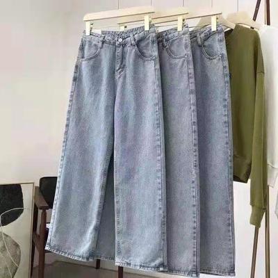 68077/(福袋)牛仔裤女直筒阔腿夏季薄款矮个子显瘦2021百搭款