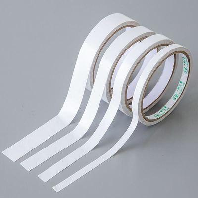 双面胶带强力双面胶固定超薄透明两面胶办公用品双面胶透明高粘