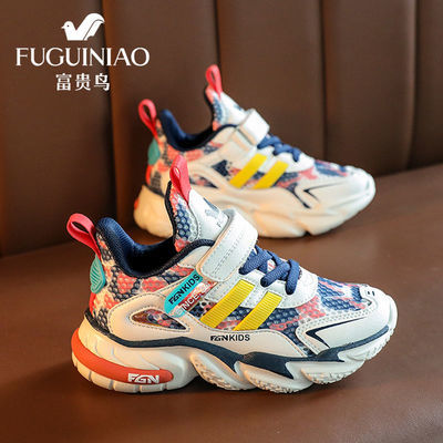 40079/男童鞋网面透气儿童鞋子夏季男孩帅气女童网鞋潮中小童学生运动鞋