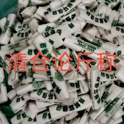 可降解塑料袋环保袋一次性降解食品袋外卖打包袋手提袋购物袋定制