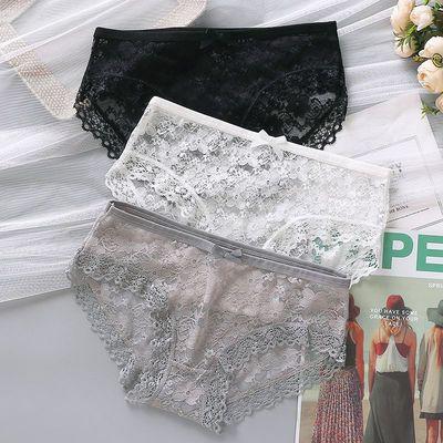 41296/1~3条装 蕾丝内裤女性感迷人裸感无痕透明薄款夏季女士中腰三角裤