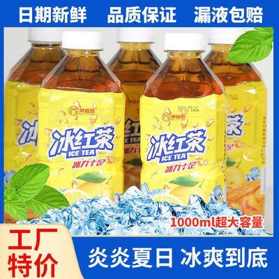 【特价冲量】美宜园冰红茶柠檬味茶饮料大瓶1升饮料批发整箱大瓶