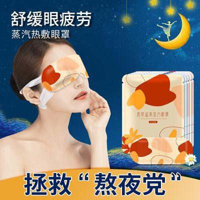 蒸汽眼罩热敷缓解眼疲劳女学生保护视力淡化黑眼圈遮光助睡眠眼罩