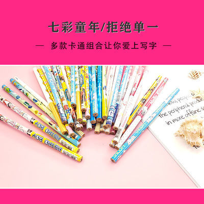 40129/笔木鱼卡通HB铅笔小学生幼儿园练字写字专用无铅毒不易断铅笔批发
