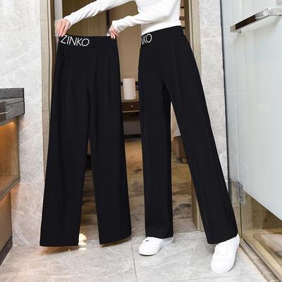阔腿裤子女2021新款冰丝垂感宽松黑色高腰休闲显瘦直筒夏季薄款女