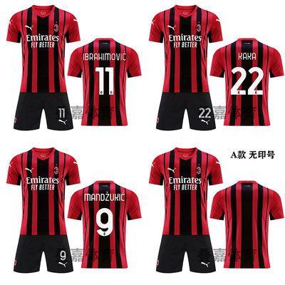 52304/21-22AC米兰主场足球服亲子装短袖球衣11号7号9印号定制学生队服