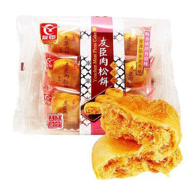 40109/友臣肉松饼整袋208g面包糕点心肉松棒网红解馋零食早餐休闲小吃良